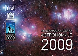 IYA2009 Brochure - Serbia