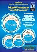 IYA2009 Planispheres