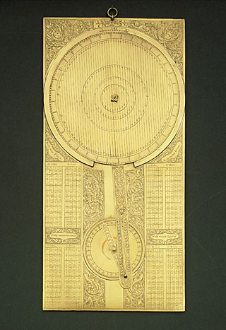 "Galileo's ""Jovilabe"""