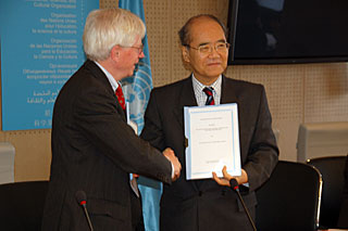 Memorandum of Understanding between UNESCO and IAU
